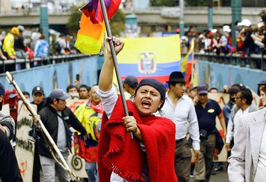 RECHAZAMOS LA MANIPULACIÓN DE INFORMACIÓN CONTRA ECUADOR