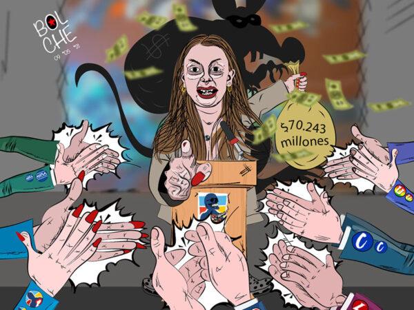 EL CONGRESO APLAUDE LA CORRUPCIÓN